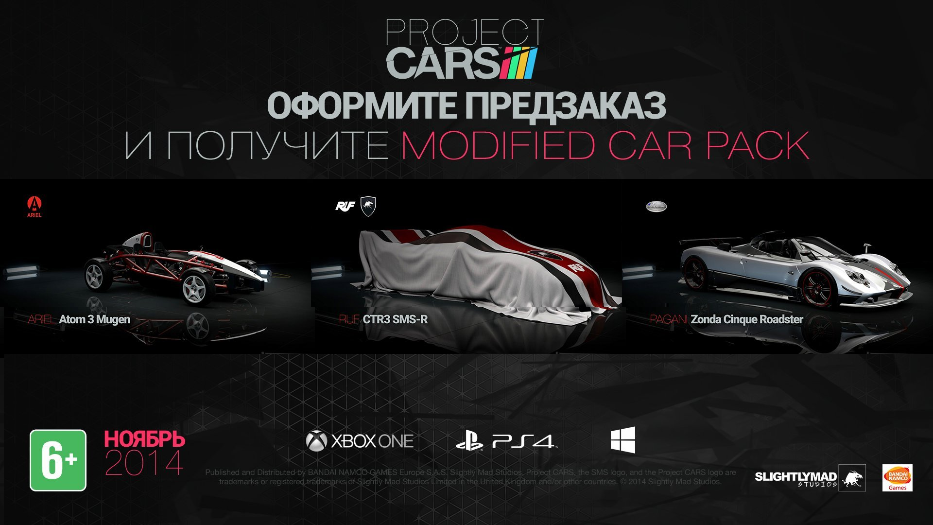 project cars limited edition ps4. Black Bedroom Furniture Sets. Home Design Ideas