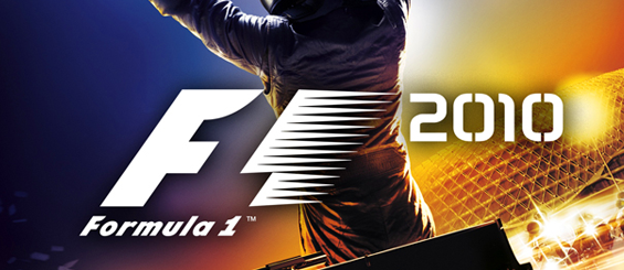 Дата выхода F1 2010
