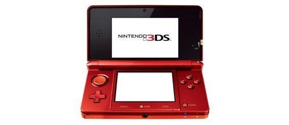 Официальная дата выхода Nintendo 3DS