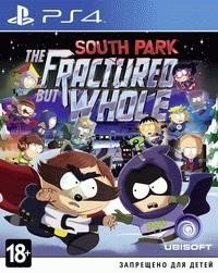 купить South Park: The Fractured but Whole (PS4) в Минске Беларусь доставка