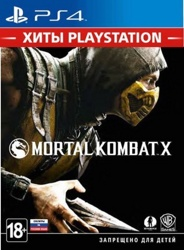 Mortal Kombat X (Хиты PlayStation)(PS4)