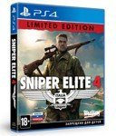 Sniper Elite 4. Limited Edition (PS4)