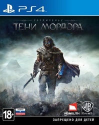 Средиземье: Тени Мордора (Хиты PlayStation)(PS4)