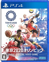 Tokyo 2020 Olympic Games Official Videogame (PS4) Предзаказ