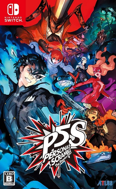 Persona 5 Strikers (Switch) Предзаказ