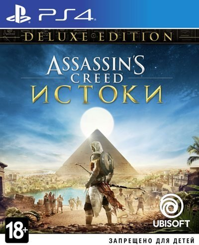 Assassin's Creed: Истоки. Deluxe Edition (PS4)