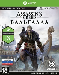 Assassin's Creed Вальгалла (Xbox Series X)