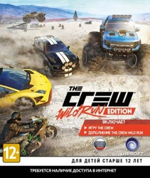 Crew. Wild Run Edition (Xbox One)