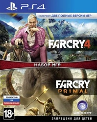 Комплект Far Cry 4 + Far Cry Primal (PS4)