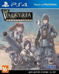Valkyria Chronicles Remastered. Europa Edition (PS4)