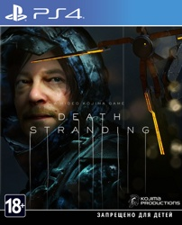 Death Stranding (PS4) Предзаказ