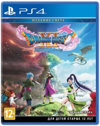 DRAGON QUEST XI: Echoes of an Elusive Age. Издание первого дня (PS4)