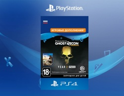 Tom Clancy's Ghost Recon. Wildlands Year 2 Pass