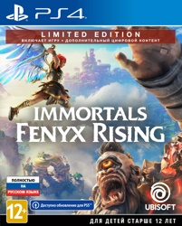 Immortals Fenyx Rising. Limited Edition (PS4)