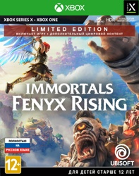 Immortals Fenyx Rising. Limited Edition (Xbox)