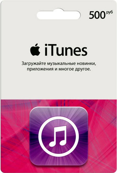 iTunes Gift Card - 500 руб (Цифровой Код)