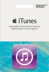 iTunes Gift Card - 1000 руб (Цифровой Код)