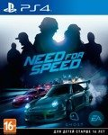 Need for Speed (Хиты PlayStation)(PS4)