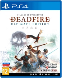 Pillars of Eternity II: Deadfire - Ultimate Edition (PS4) Предзаказ