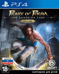 Prince of Persia: The Sands of Time Remake (PS4) Предзаказ