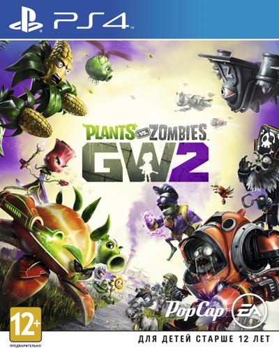 Plants vs. Zombies Garden Warfare 2 (Хиты PlayStation)(PS4)