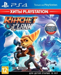 Ratchet & Clank (Хиты PlayStation)(PS4)