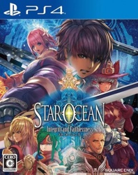 Star Ocean: V Integrity and Faithlessnes (PS4)