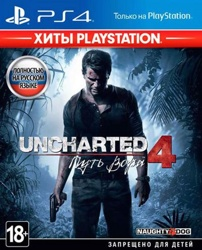 Uncharted 4: Путь вора (Хиты PlayStation)(PS4)