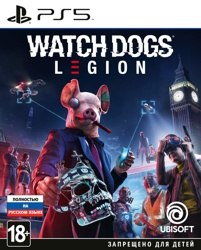 Watch_Dogs: Legion (PS5) Предзаказ