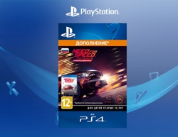 Need for Speed. Payback - Deluxe Edition Upgrade